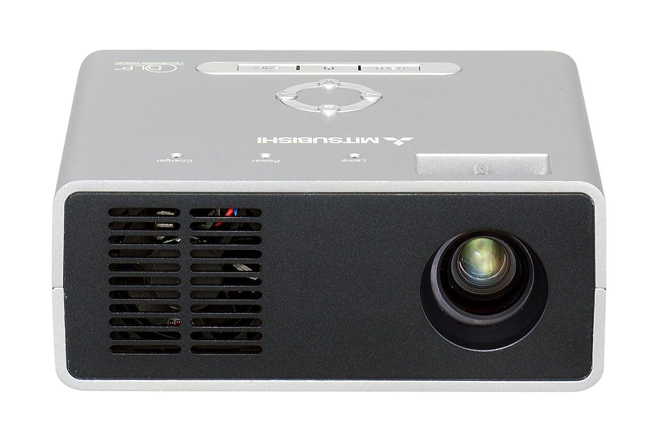 Mitsubishi PK10 Pocket Projector