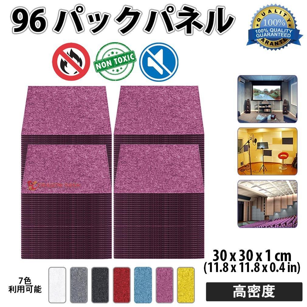 96 ピース 紫の Super Dash 防音断熱音消音アコースティックパネル 300 x 300 x 10 mm SD1093 B07BK5ST4Z 96 ピース 紫の 紫の 96 ピース