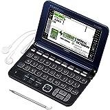 カシオ 電子辞書 エクスワード 医学プロフェッショナルモデル XD-K5900MED