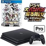 PlayStation 4 Pro 1TB お好きなダウンロードソフト2本セット(配信) +Caligula Overdose/カリギュラ オーバードーズ (Amazon限定特典配信付) CUH-7200BB01