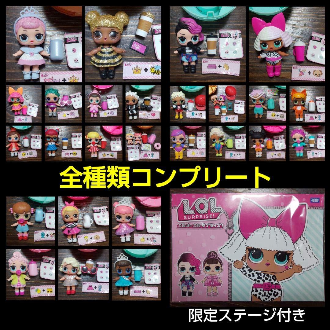 LOL Surprise Dolls Glitter Series 2 Cosmic Queen Glitter sd