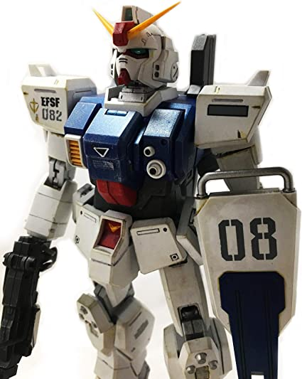 back Gundam Accessory RX-79 G section cannon stock