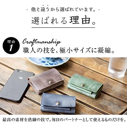 48b7a87b0939 Amazon.co.jp: Dom Teporna ブライドルレザー 三つ折り財布 小さい 薄型 コンパクト 本革 ウォレット サイフ メンズ  レディース グリーン: 服&ファッション小物