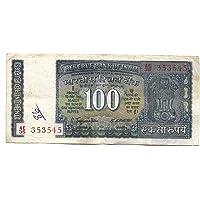 Collectors Palace ~ India 100 . Dam Jagannathan Collection @ Mahaphilla