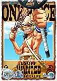 ONE PIECE ワンピース 15thシーズン 魚人島編 piece.4 [DVD]