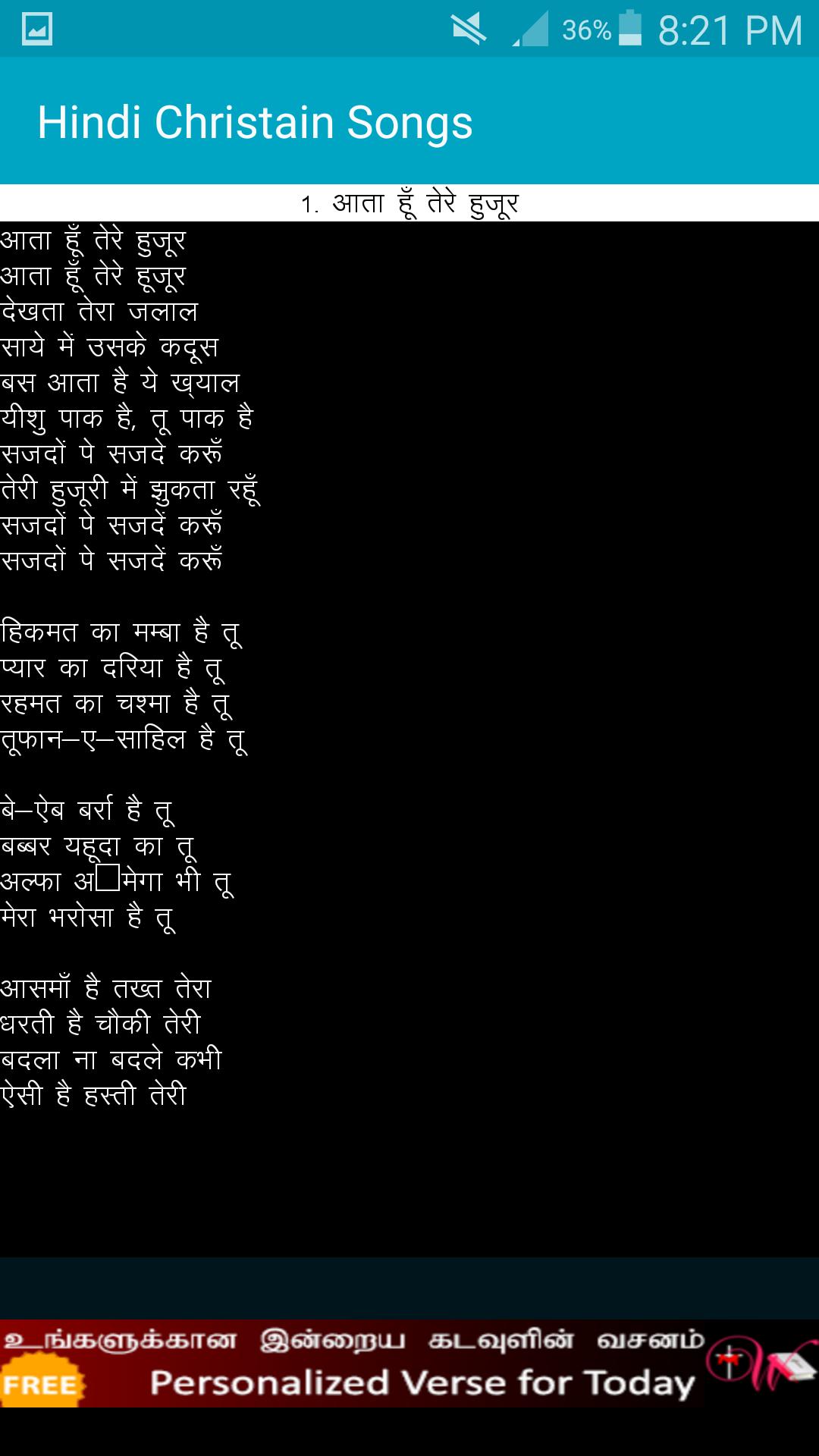 Amazon Com Hindi Christian Song Book Appstore For Android Dhanyawad ke saath live song by iyob mavchi    spiritual revival festival vadibhensrot gujarat. amazon com hindi christian song book