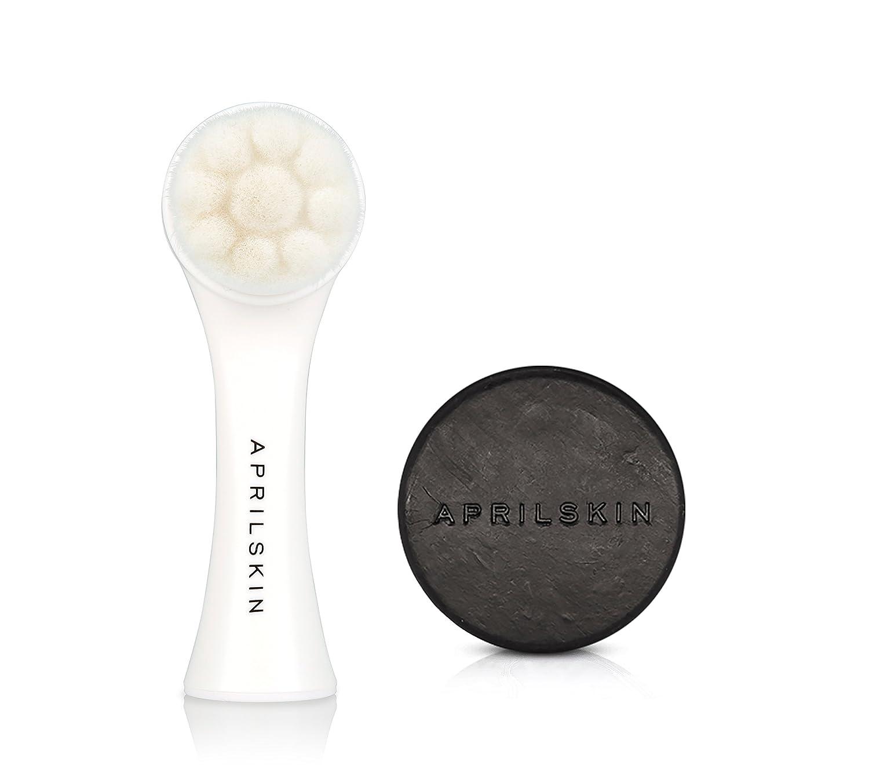 Aprilskin Pore Cleaner Set All Kill Brush 1ea Signature Soap Black Beauty