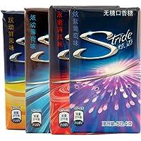 Stride 炫迈 泰国进口 无糖口香糖28片装50.4gX4盒装 口味可选 (不同口味随机4盒)