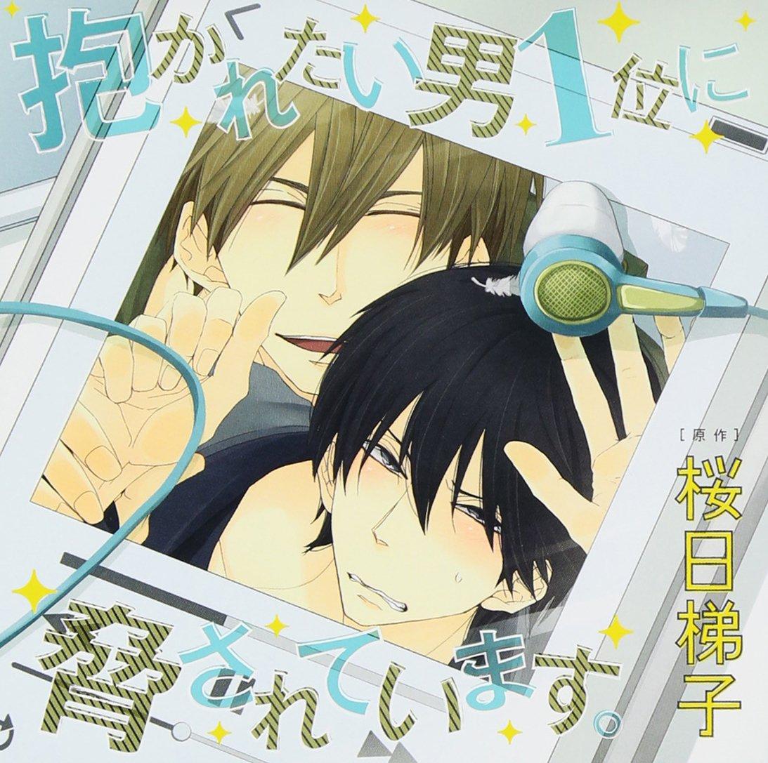 Hiroki Takahashi, Yoshihisa Kawahara  Et Al ) Drama CD