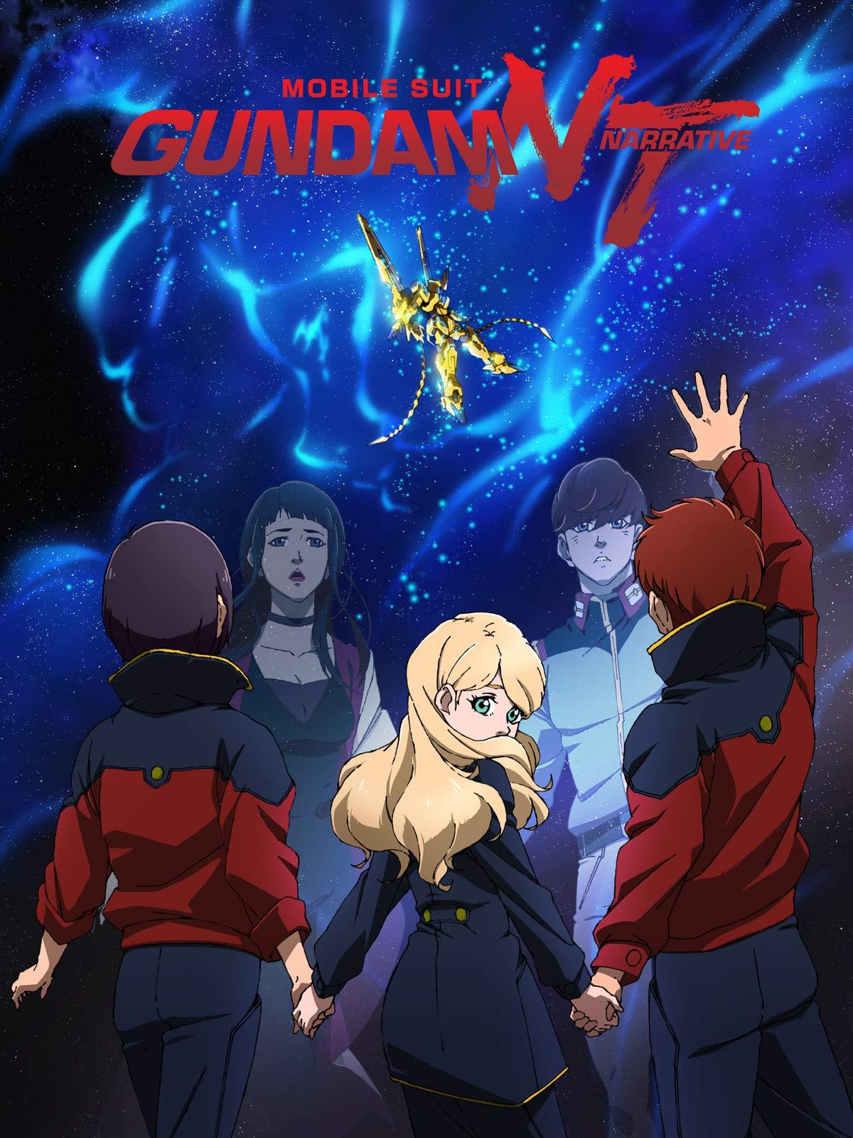 Watch Mobile Suit Gundam Nt Narrative Subtitled Prime Video