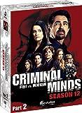 クリミナル・マインド/FBI vs. 異常犯罪 シーズン12 コレクターズ BOX Part2 [DVD]