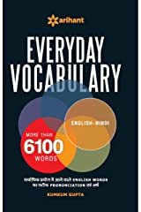 Everyday Vocabulary More Than 6100 Words Kindle Edition