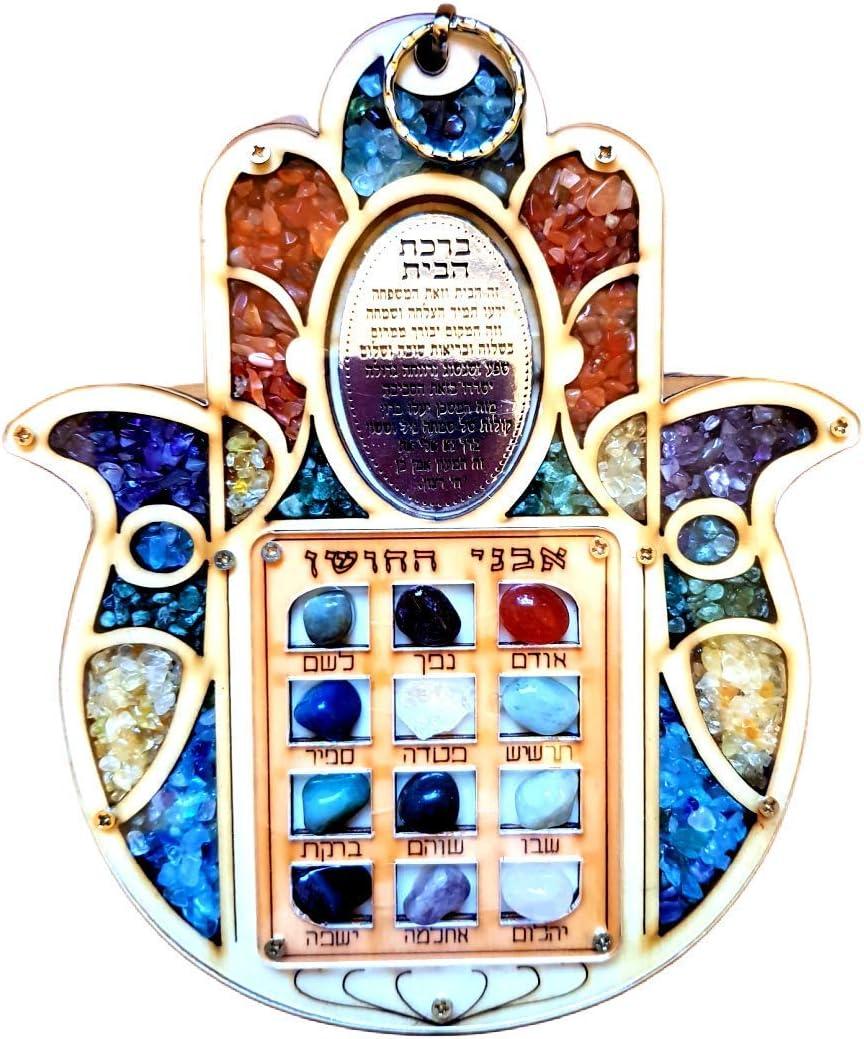 Bluenoemi Hamsa Hebrew Home Blessing Hoshen Stones Gift Wall Hanging