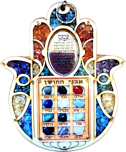 Bluenoemi Hamsa Hebrew Home Blessing Hoshen Stones Gift Wall Hanging
