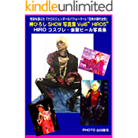 Cross-gender Japanese performer Hiroshi Jin SHOW Photo collection6 (Japanese Edition) book cover