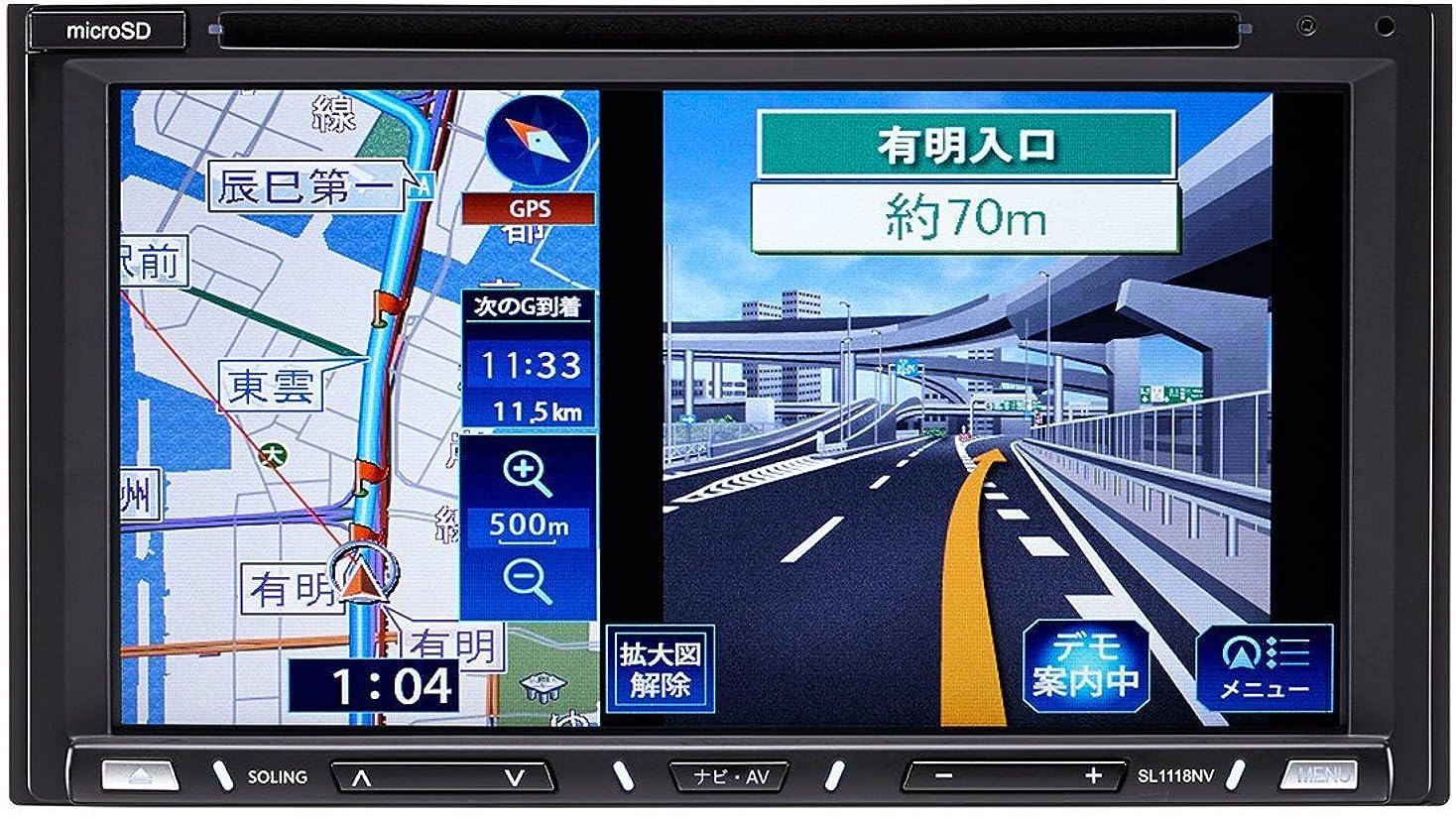 寄託断言する毛皮KENWOOD ケンウッド カーナビ 7インチMDV-S706 彩速ナビゲーションシステム Android iPhone 対応