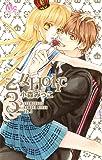 乙女Holic 3 (マーガレットコミックス)