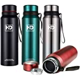 Hiwill Water Bottle Insulated Stainless Steel Wide Mouth Vacuum Thermos, Built-in Filter, with Leak Proof Cap and Strap…