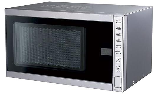 photos officielles bf220 44787 Cuisineonly - Four à micro-ondes avec grill 25l. Cuisine ...