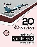 20 Practice Sets - Bhartiya Vayu Sena Airman Group 'X' (Takniki Trade)