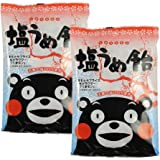 Ookura 大仓 熊本梅子盐味糖85g*2(日本进口)