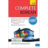 Complete Korean Beginner to Intermediate Course: Learn to read, write, speak and understand a new language with Teach…