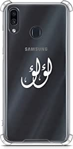 Protective Anti Shock Silicone Case Samsung A30 - Loaloa