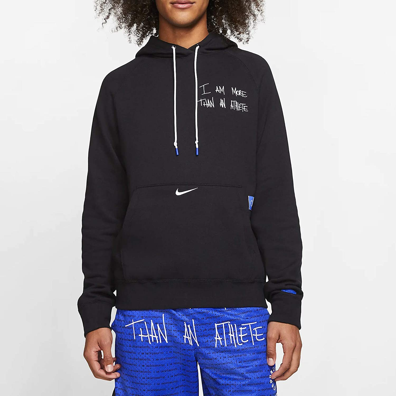 Nike Lebron More Than an Athlete Men's