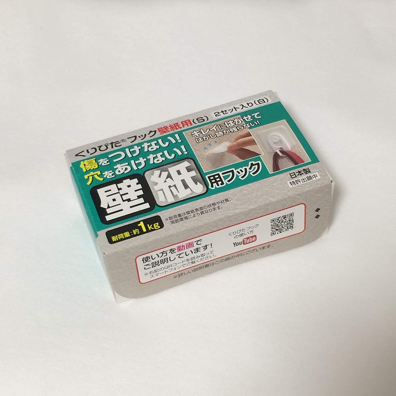 Amazon Co Jp くりぴたフック壁紙用 S 白 お徳用2セット入り 耐荷重1kg Diy 工具 ガーデン
