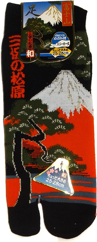 Chaussettes japonaises Tabi Japonmania Miho no Matsubara Du 39 au 43