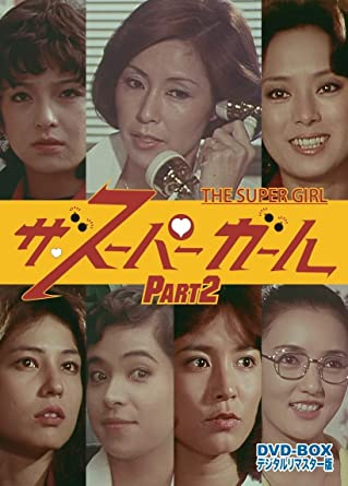 Japanese Facial Movies