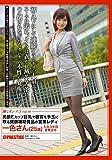 働くオンナ3 Vol.16 [DVD]