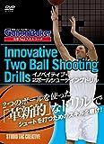 全米No.1スキルコーチ ギャノン・ベイカー イノベイティブ・2 ボールシューティングドリル [DVD]