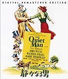 静かなる男 HDリマスター [Blu-ray]
