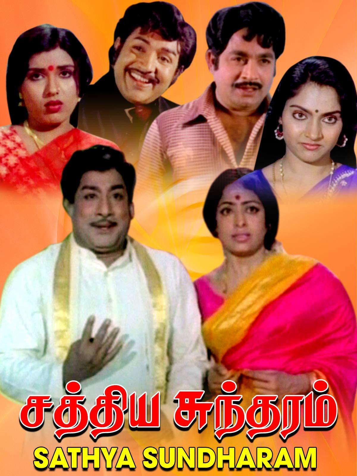 Sathya Sundharam