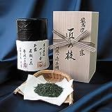 舞妓の茶本舗 山下壽一の玉露 屋敷の茶 8g×30袋入 YG-1