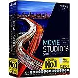 VEGAS Movie Studio 16 Suite(最新) Win対応