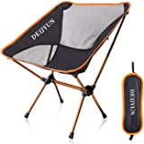 DEIJYUN アウトドア チェア キャンプ 椅子 コンパクトチェア 丈夫アルミ合金&軽量 コンパクト 収納バッグ 付き 耐荷重120kg 組み立て簡単