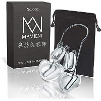 Maveni 【改良版】鼻筋セレブ 鼻栓 美鼻セレブ 鼻筋美容師 鼻高 鼻痩せ 鼻小さく に適用 ・透明で柔らかいシリカゲル・チタンアーム使用<1年間保証書付> MVN-001 (透明で安全)