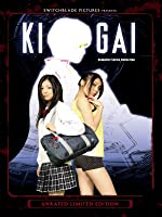 KIGAI 1 & 2 Double Feature (Japanese Language, No Subtitles)