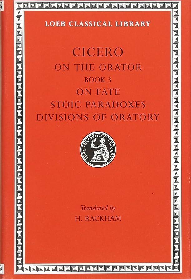 選出するピンシダHistory of Western Philosophy (A Touchstone book)