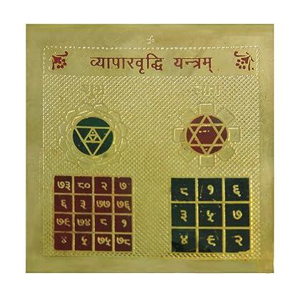 Buy Ratnatraya Energized Vyapar Vridhi Yantram 8 x 8 cm for