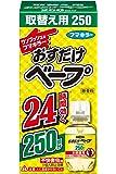おすだけベープ ワンプッシュ式 虫除け 替え 250回分 無香料