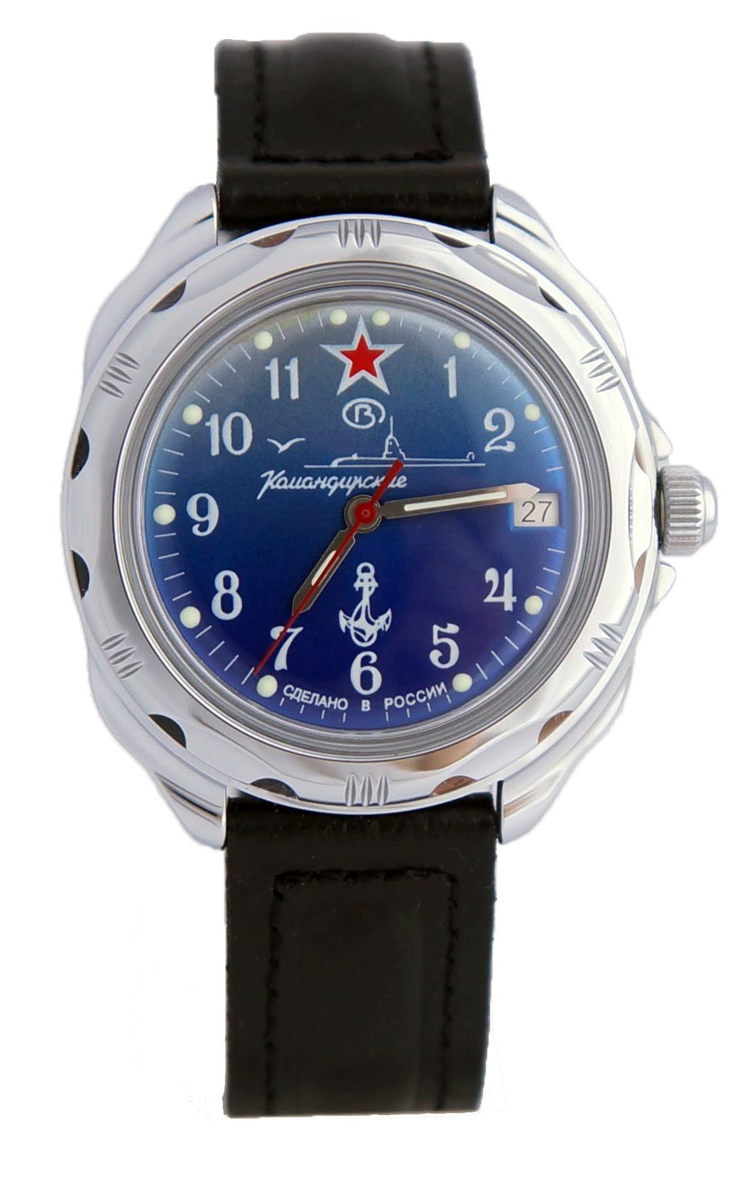 Vostok Komandirskie Military Russian Watch U-boot Commander Submarine Blue Ministry Case 2414 / 211289
