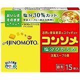 味の素 味の素KKコンソメ(塩分ひかえめ) 固形 15個入×4個