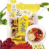 江南 健康茶 オーガニック 花果花茶 ダイエット睡眠改善 美肌効果 10バッグ入り 7種類可選択 (八宝茶)