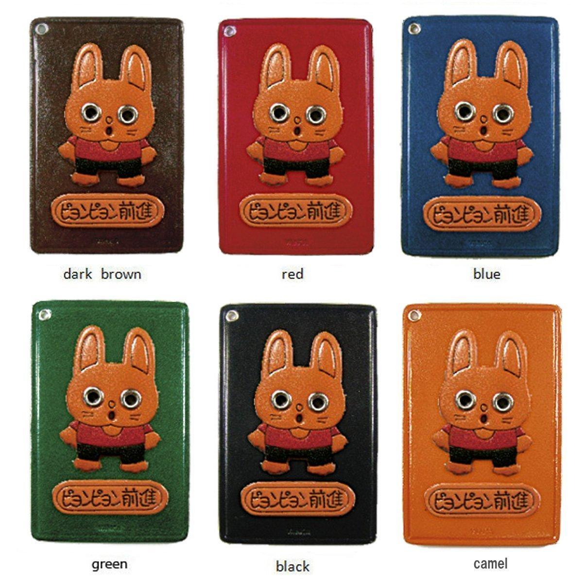 Rabbit Leather Animal Pass/ID/Credit/Card Holder/CaseVANCA Handmade in Japan