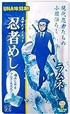 UHA味覚糖 忍者めし ラムネ 20g×10袋