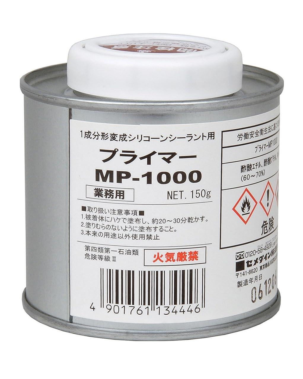 方程式試してみる織機ロックペイント PP用下塗りスプレー エアーロック PPプライマー 420ml 062-4005-6k