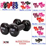 Xn8 Sports Vinyl Dumbbell Set 1Kg, 2Kg, 2.5Kg, 3Kg, 4Kg, 5Kg pair Ladies Aerobic Weights Fitness Body Toning Home Gym Strength Exercise Biceps Training Pilates
